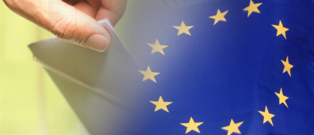 euroekloges33