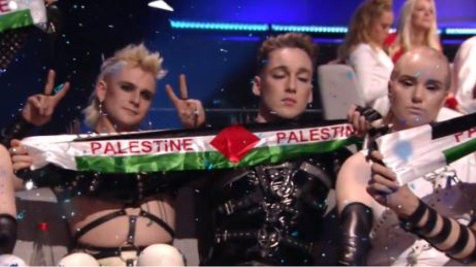 Eurovision 2019: Παλαιστινιακή σημαία από τους Hatari, χάριν εντυπωσιασμού