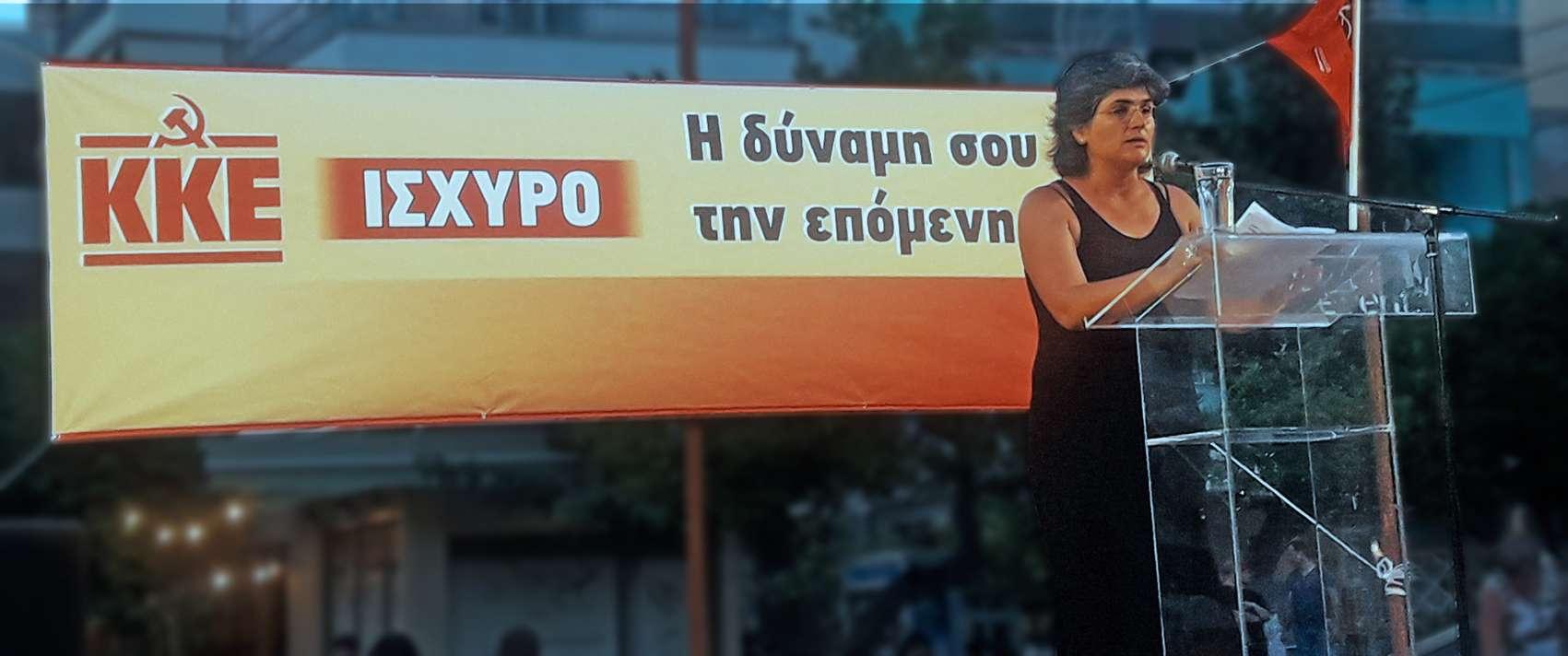 Προεκλογική ΚΟ Καισαριανής Ιουν-2019 Κανέλλα Γεωργοπούλου