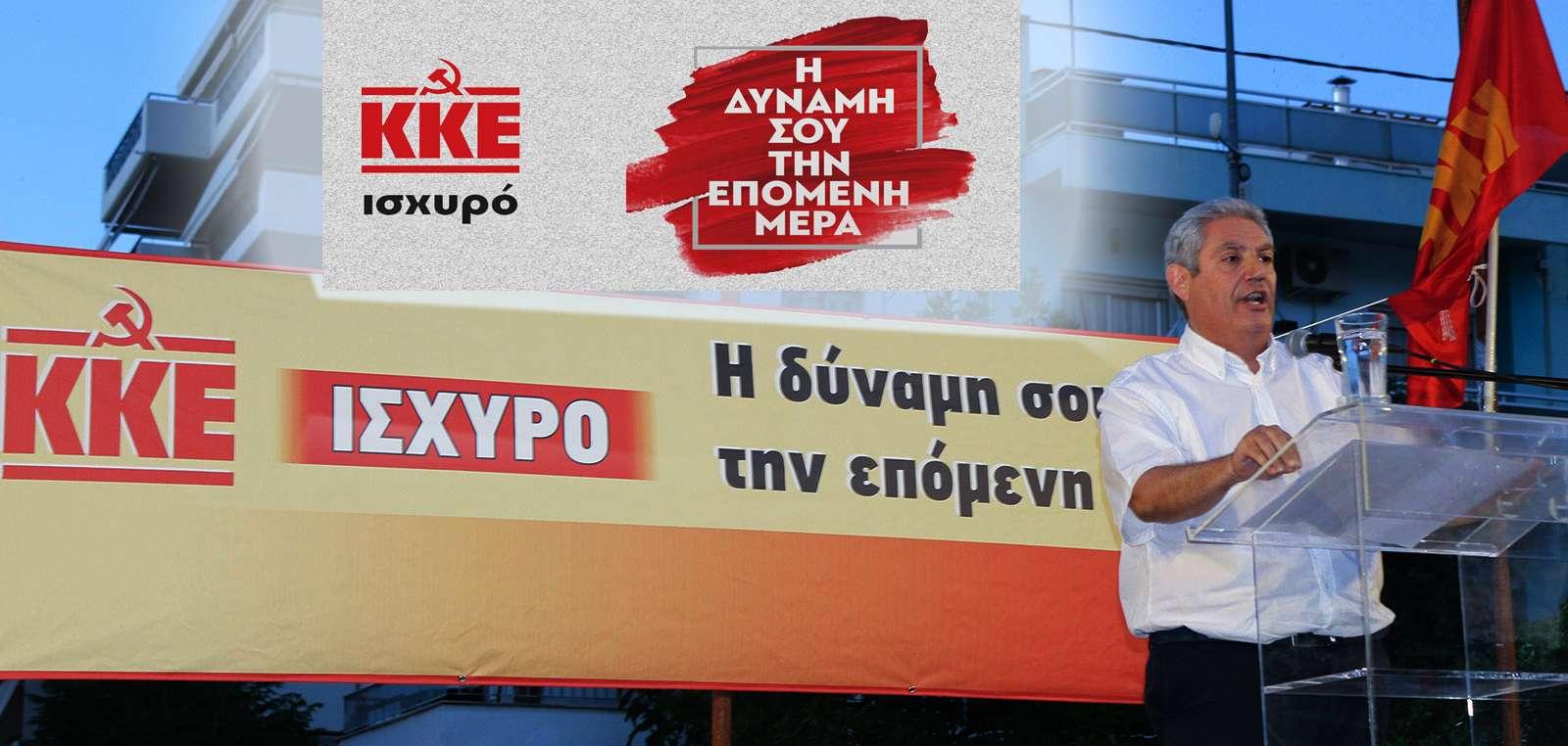 Προεκλογική ΚΟ Καισαριανής Ιουν-2019 Μάκης Παπαδόπουλος