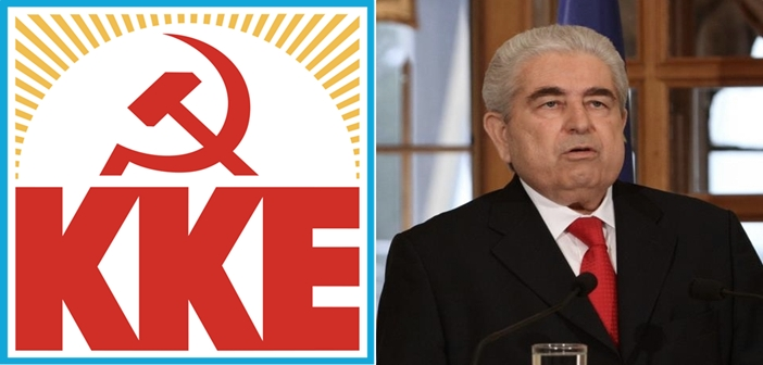 KKE Christofias