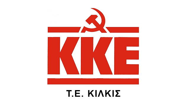 KKE kilkis