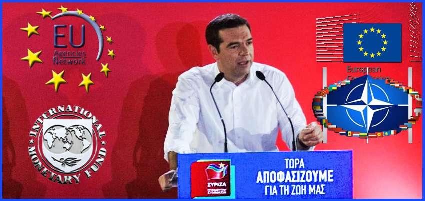 Πρόγραμμα ΣΥΡΙΖΑ: νέες φρούδες ελπίδες… τετραετίας