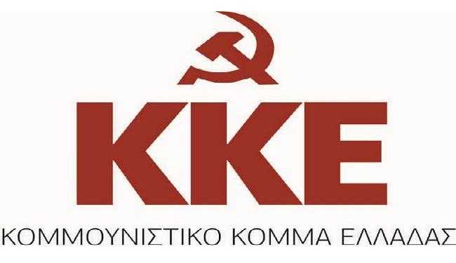 kke 4
