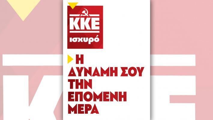 kke11