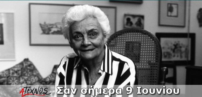 san simera 9 iouniou