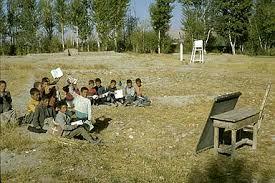 skola afganista1
