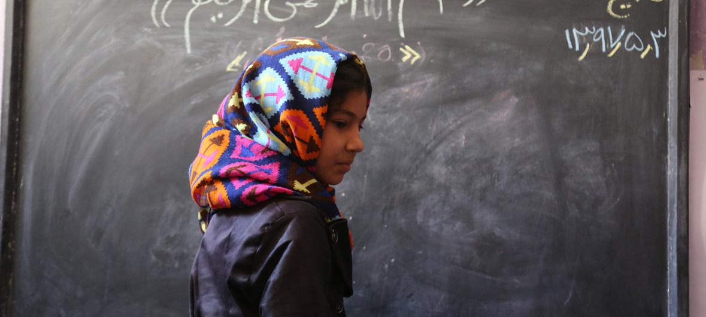 skola afganistan
