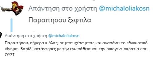 xa tweets