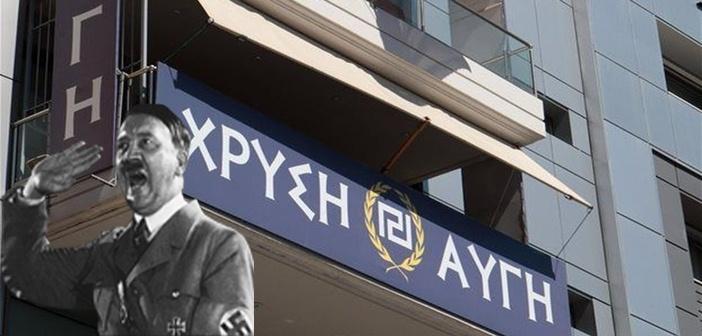 xrysh aygh 1