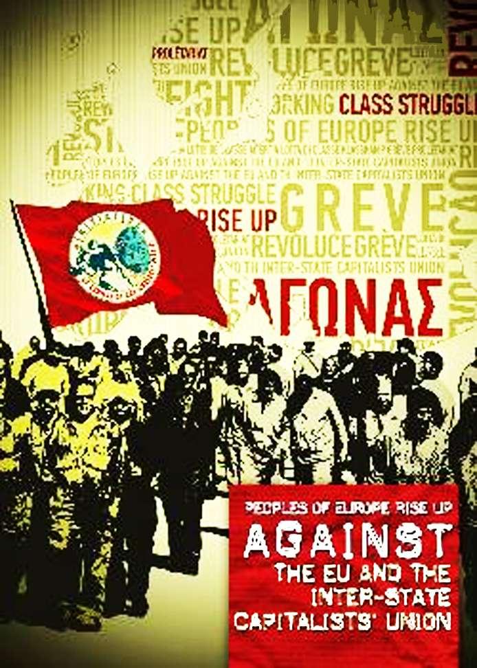 Αφίσα της «Πρωτοβουλίας Κομμουνιστικών και Εργατικών Κομμάτων της Ευρώπης»