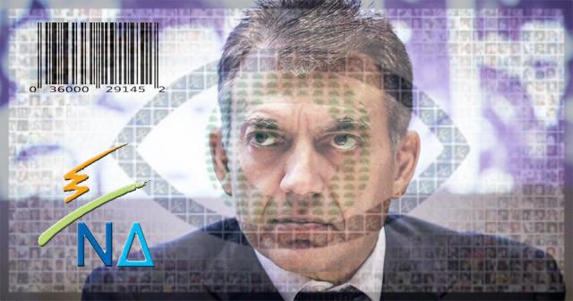 Νέο συνδικαλιστικό νόμο με ηλεκτρονικό φακέλωμα και νέα πλήγματα στην Κοινωνική Ασφάλιση φέρνει η κυβέρνηση