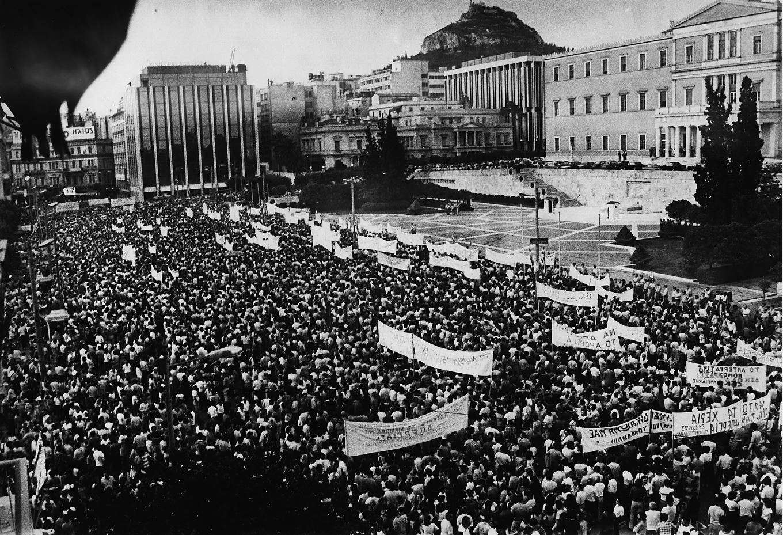 APERGIA 1983