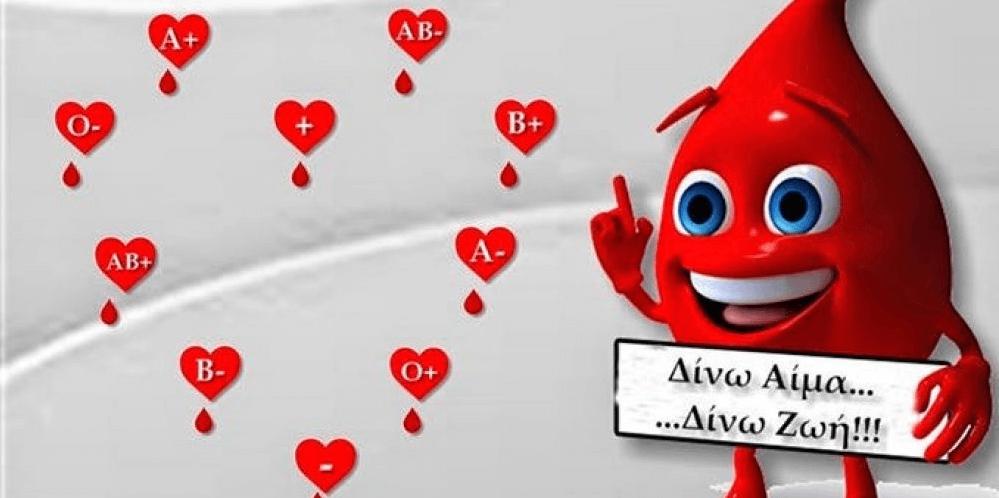 aima34