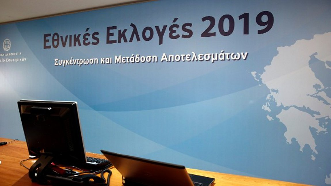 ekloges34