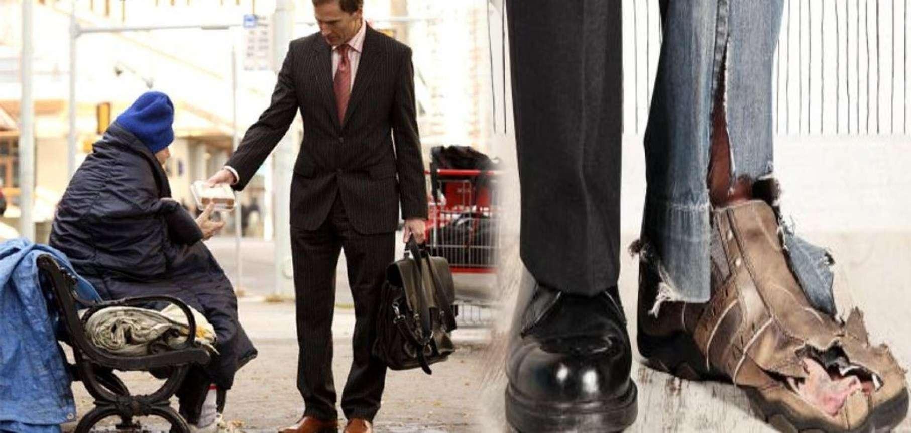 header ΗΠΑ Περισσότεροι οι δισεκατομμυριούχοι και οι φτωχοί