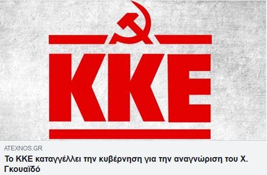 kke45