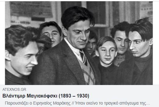 magiakofski