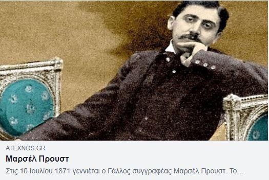prust