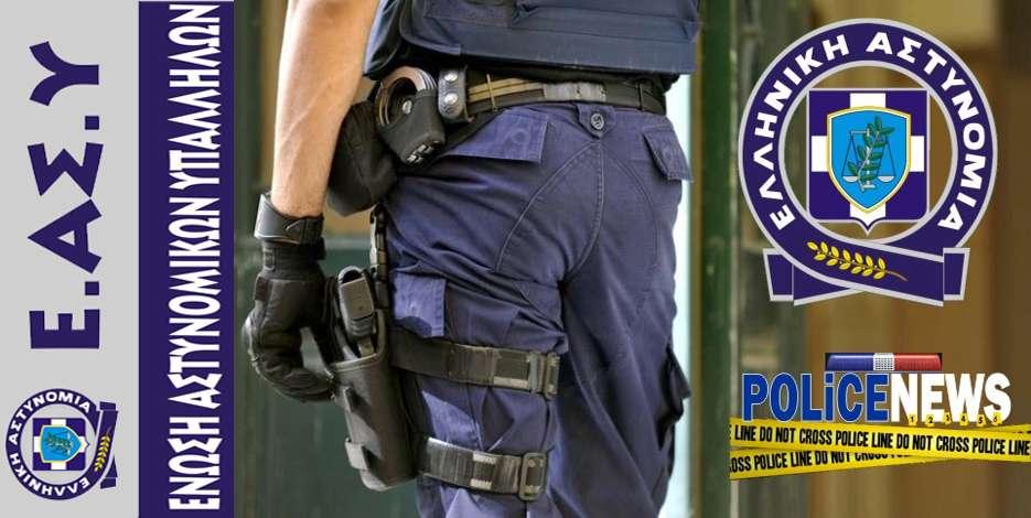Αισχρή κάλυψη των τραμπουκισμών από Ένωση των αστυνομικών – Απειλές σε βάρος της προέδρου της ΟΕΝΓΕ