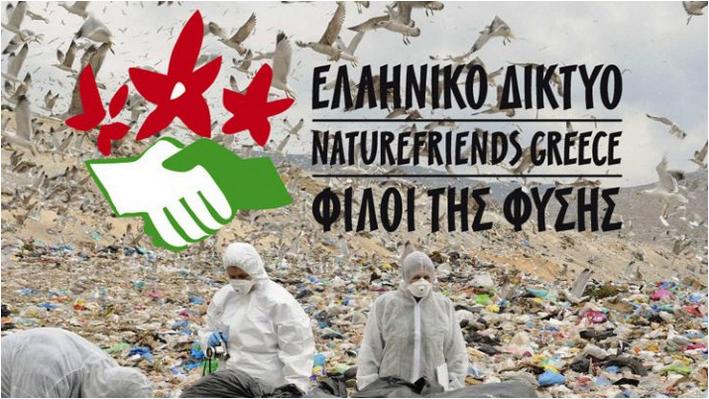 Δίκτυο «Φίλοι της Φύσης» Naturefriends Greece