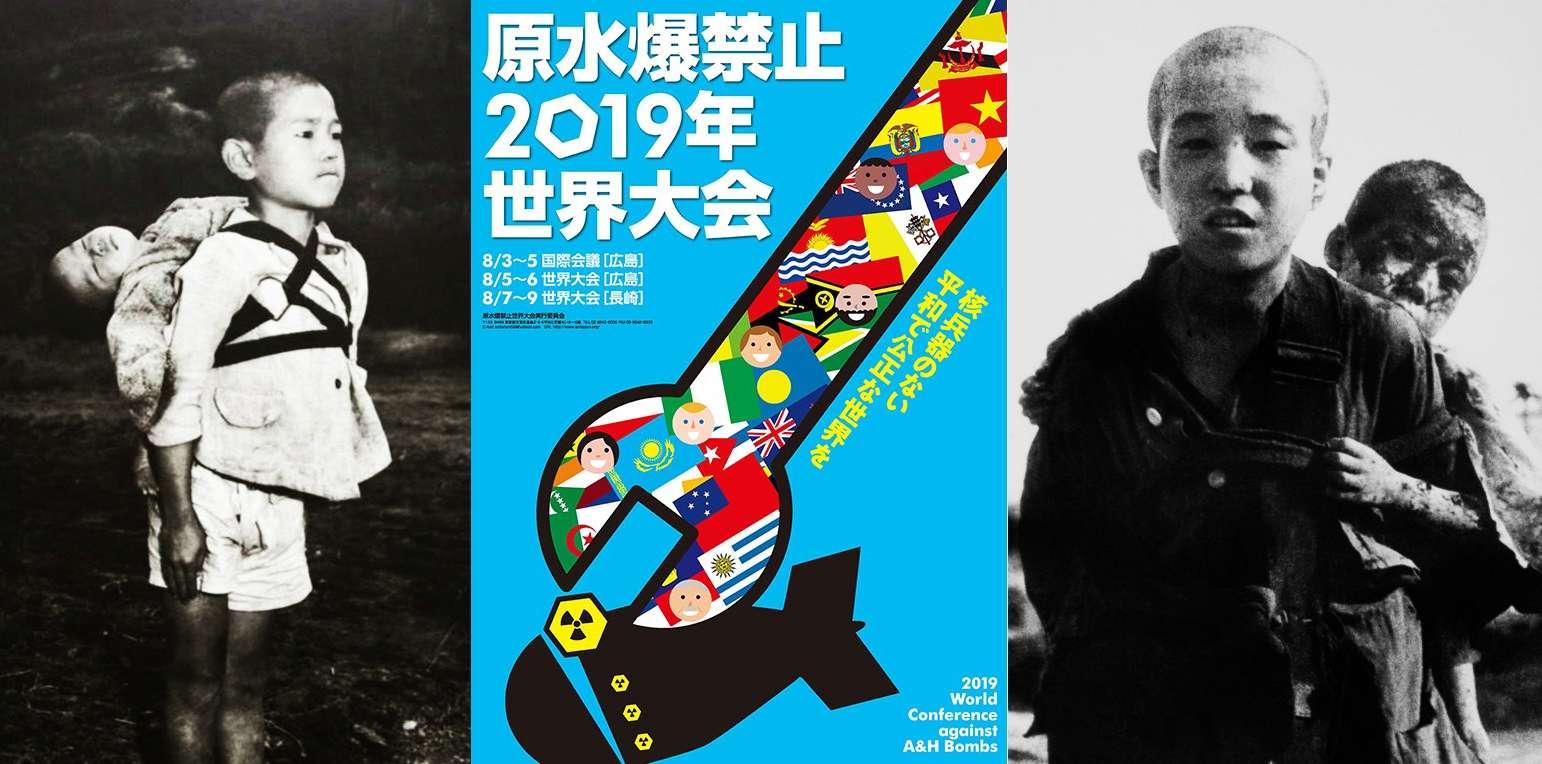 Διάσκεψη κατά των Ατομικών βομβών και βομβών Υδρογόνου – Ναγκασάκι 2019