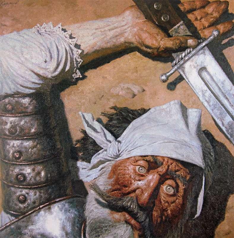 Гелий Коржев «Δον Κιχώτης Σάντσο»