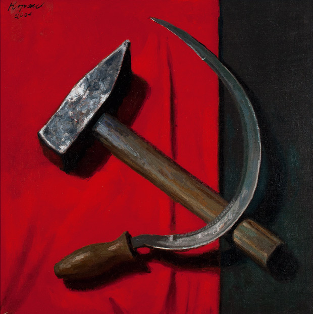 Гелий Коржев «Σφυροδρέπανο» 2004