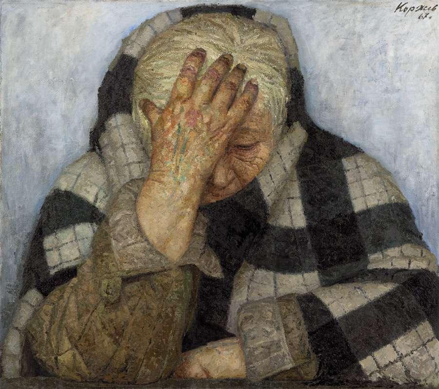 Гелий Коржев Η μάνα