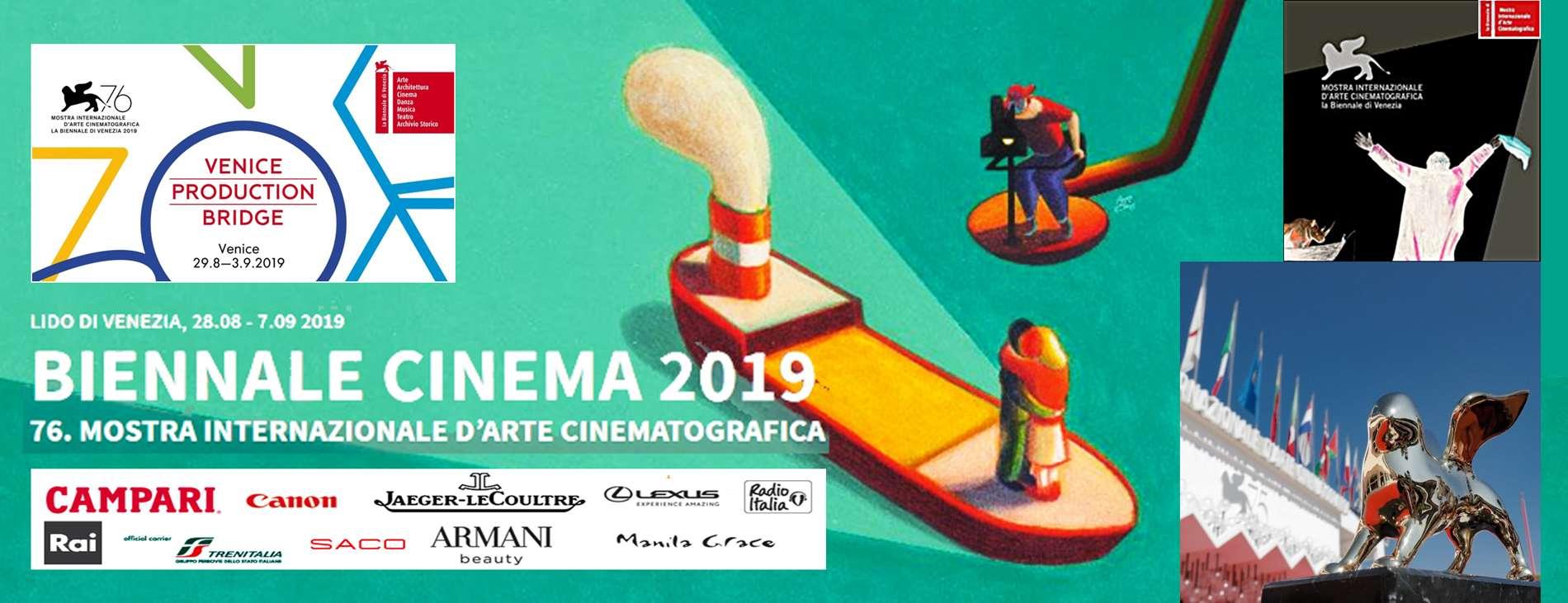 76o Φεστιβάλ Κινηματογράφου της Βενετίας
