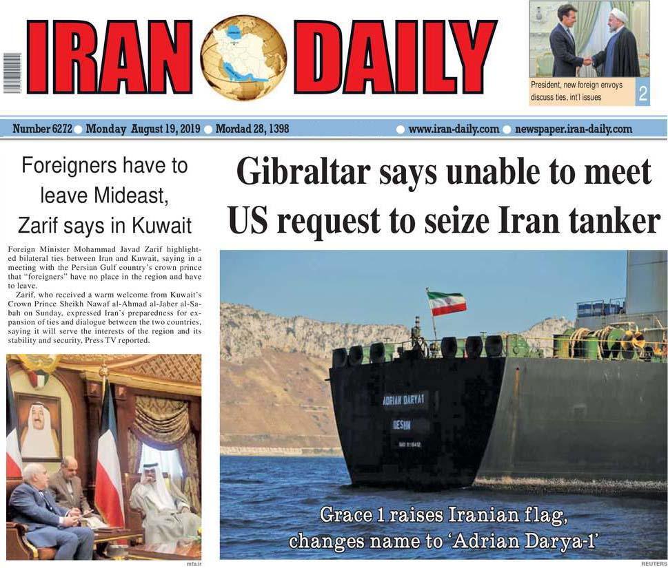 Iran tanker leaves Gibraltar