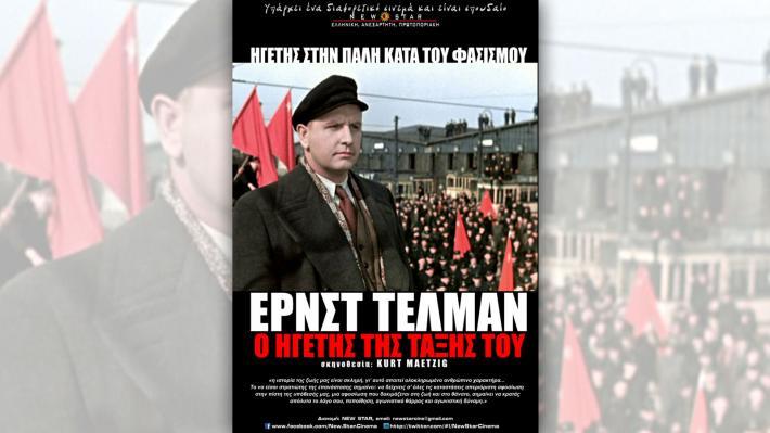 telman 1