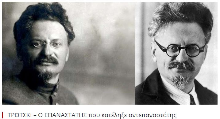 trotski 1