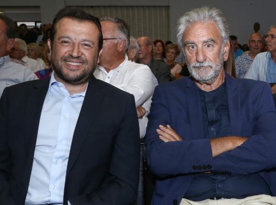 Βοσκόπουλος - Παππάς