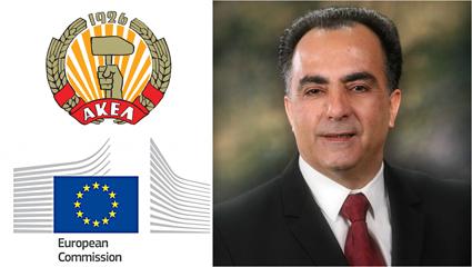 Γιώργος Γεωργίου Giorgos Georgiou ΑΚΕΛ