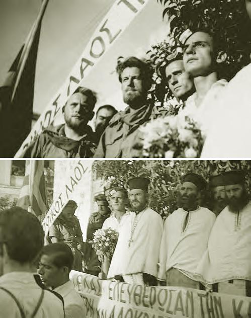 Δοξολογία απελευθέρωσης Καλαμάτας 11-Σεπ-1944