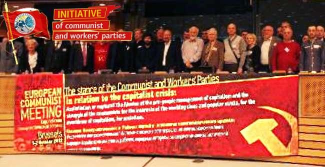 ΕΥΡΩΠΑΪΚΗ ΚΟΜΜΟΥΝΙΣΤΙΚΗ ΠΡΩΤΟΒΟΥΛΙΑ Ο αντικομμουνισμός δεν θα περάσει header