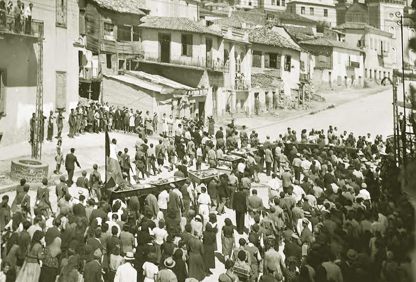 Κηδεία ανταρτών 10 Σεπ 1944