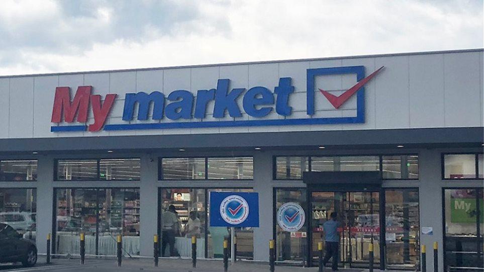y Market