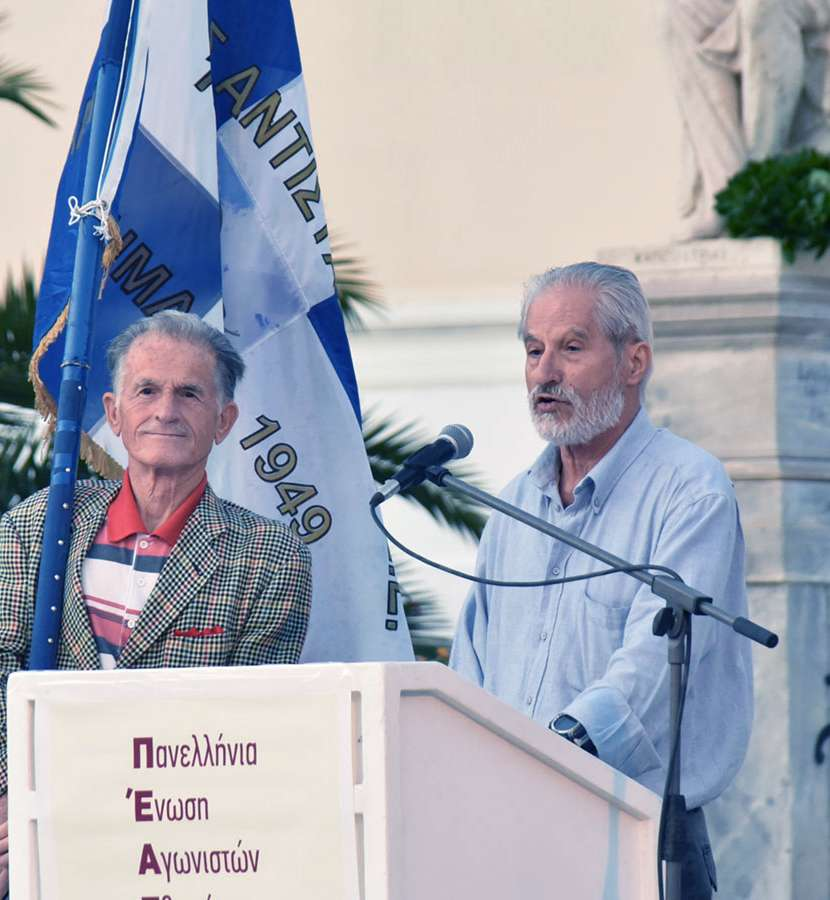 ΔΣΕ εκδήλωση στα Προπύλαια 2019 ίδρυση ΕΑΜ 4