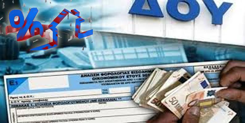 ΑΑΔΕ: Σε ένα μήνα αυξήθηκαν 269.115 όσοι έχουν ληξιπρόθεσμες οφειλές στην εφορία