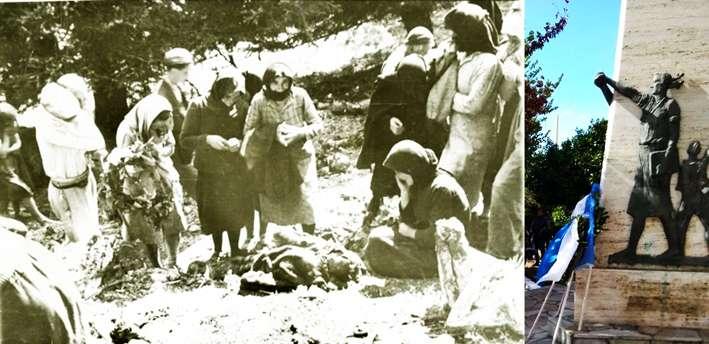 σφαγή Αιγάλεω 29 Σεπ 1944
