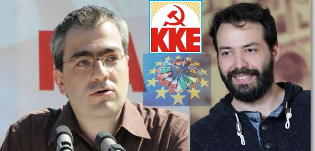 ΕΥΡΩΚΟΙΝΟΒΟΥΛΕΥΤΙΚΗ ΟΜΑΔΑ ΤΟΥ ΚΚΕ: Η ΕΕ βγάζει λάδι την ουκρανική κυβέρνηση για την απαγόρευση του ΚΚ Ουκρανίας και της εφημερίδας του