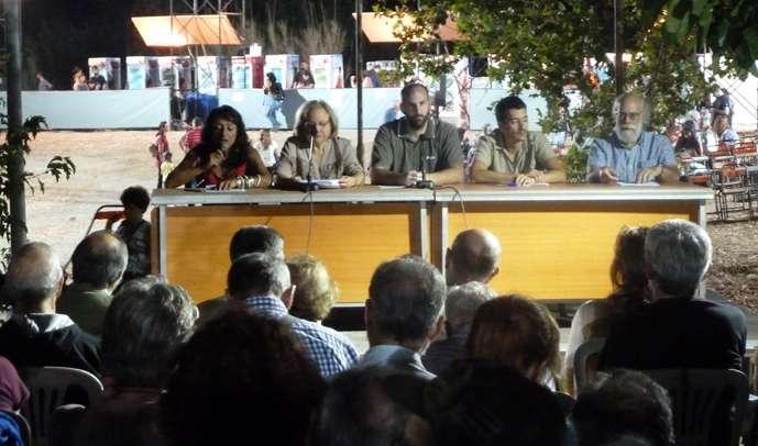45ο Φεστιβάλ ΚΝΕ ΟΔΗΓΗΤΗ Κούβα «Η επανάσταση δεν είναι ένα στρώμα από ροδοπέταλα»