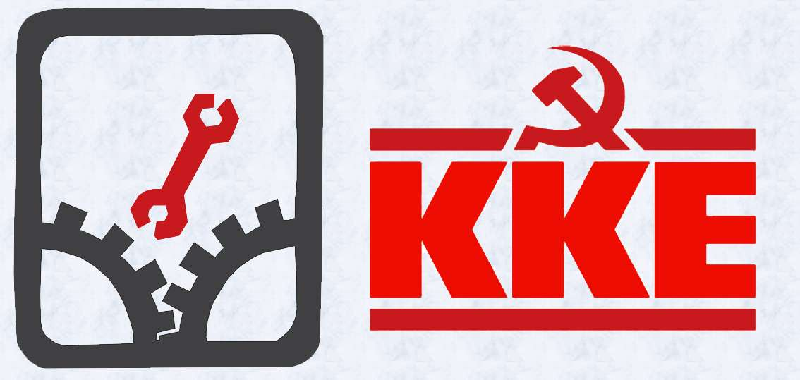 ΚΚΕ πάλη εργατικό συνδικαλιστικό κίνημα