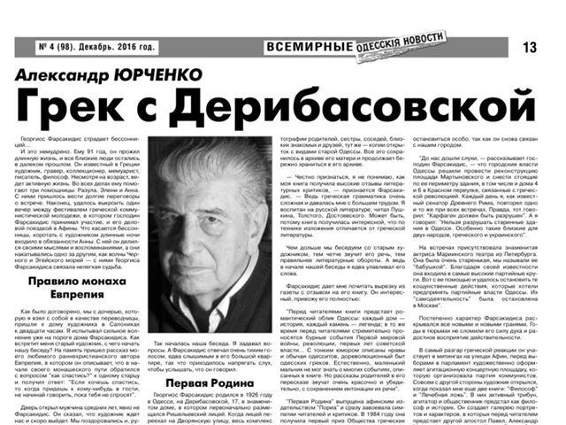 ραντεβού φωτογραφίες Ρωσικά