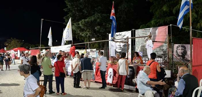 festival kne thesniki