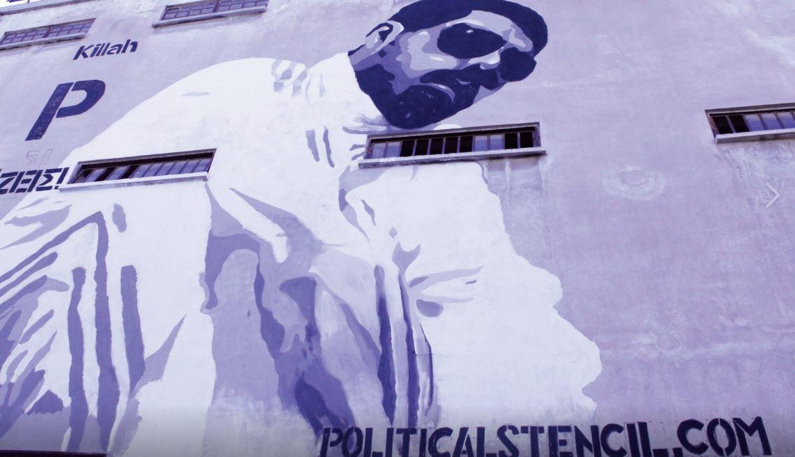 Γκράφιτι στο Κερατσίνι για τον Παύλο Φύσσα