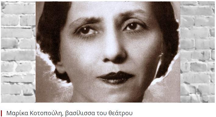 kotopouli 1