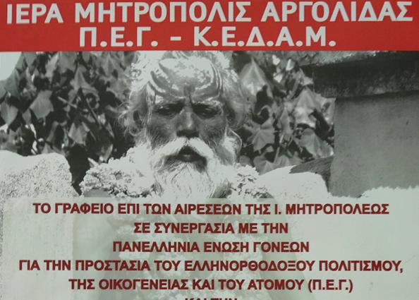 mitropolh
